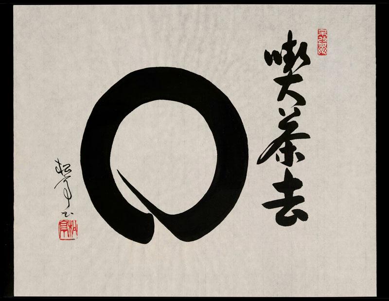 Bewegungen Shiatsu